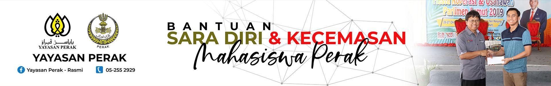 Laman Web Rasmi Yayasan Perak Dermasiswa Harapan